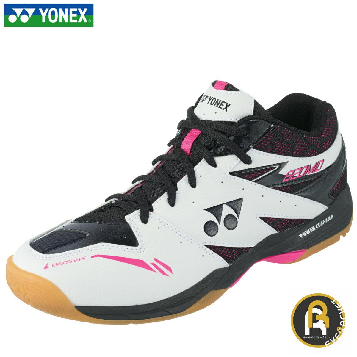 【特価商品】YONEX ヨネックス バドミントン バドミントンシューズ パワークッション820ミッド SHB820MD