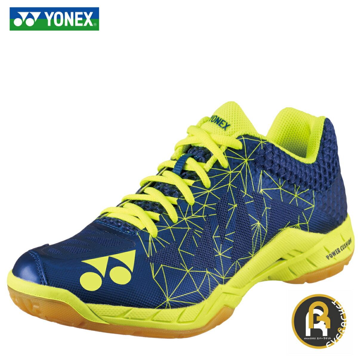 【特価商品】YONEX ヨネックス バドミントン バドミントンシューズ パワークッションエアラス2メン SHBA2M