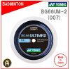 尤尼克斯YONEX羽毛球关税及贸易总协定角色线BG66 arutimakkusu BG66ULTIMAX 200m(BG66UM-2)