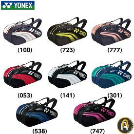 【在庫限り!20%OFFクーポン】YONEX ヨネックス バドミントン テニス ソフトテニス バッグ ラケットバッグ6(リュック付) BAG1932R