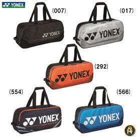 ヨネックス YONEX バッグ トーナメントバッグ BAG2001W バドミントン・テニス