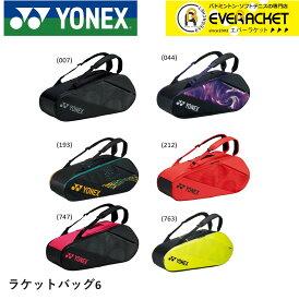 ヨネックス YONEX バッグ ラケットバッグ6 BAG2012R バドミントン ソフトテニス