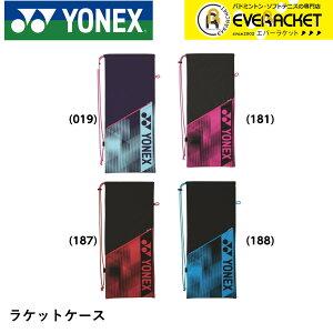 ヨネックス YONEX バッグ ラケットケース BAG2091 バドミントン ソフトテニス
