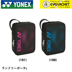 ヨネックス YONEX バッグ ランドリーポーチL BAG2096L バドミントン ソフトテニス
