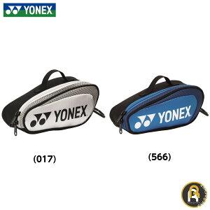 ヨネックス YONEX バッグ ミニチュアラケットバッグ BAG20MN バドミントン ソフトテニス