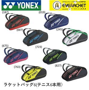 YONEX ヨネックス バドミントン テニス ソフトテニス バッグ ラケットバッグ6 BAG2132R