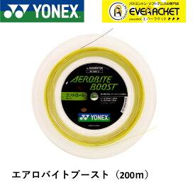 【激安ガット】ヨネックス YONEX バドミントンストリング エアロバイトブースト200m BGABBT-2 バドミントン