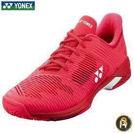 YONEX テニスシューズ パワークッションソニケージ2LGC SHTS2LGC ソフトテニス