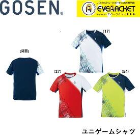 ゴーセン GOSEN ウエア ゲームシャツ T2002 バドミントン ソフトテニス