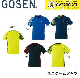 ゴーセン GOSEN ウエア ゲームシャツ T2008 バドミントン ソフトテニス