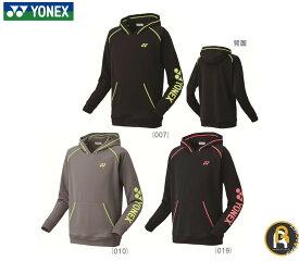 ヨネックス YONEX バドミントン ソフトテニス スウェットパーカー フィットスタイル ウェア UNI ユニ 32021