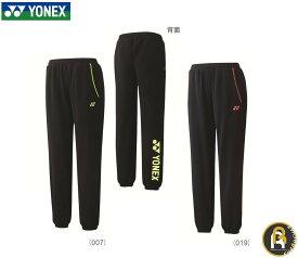 ヨネックス YONEX バドミントン ソフトテニス スウェットパンツ フィットスタイル ウェア UNI ユニ 32022