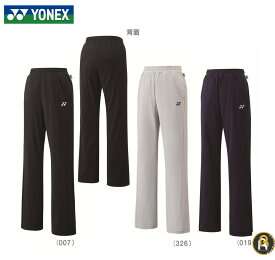 ヨネックス YONEX バドミントン ソフトテニス ニットウォームアップパンツ ウェア WOMEN レディース 67039