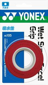 ac105 ヨネックス テニス ウェットスーパーエクセルグリップ(3ホンイリ) 037 05P0Oct16
