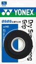 ac140 ヨネックス テニス ドライスーパーストロンググリップ(3ホンイリ) 007 05P0Oct16