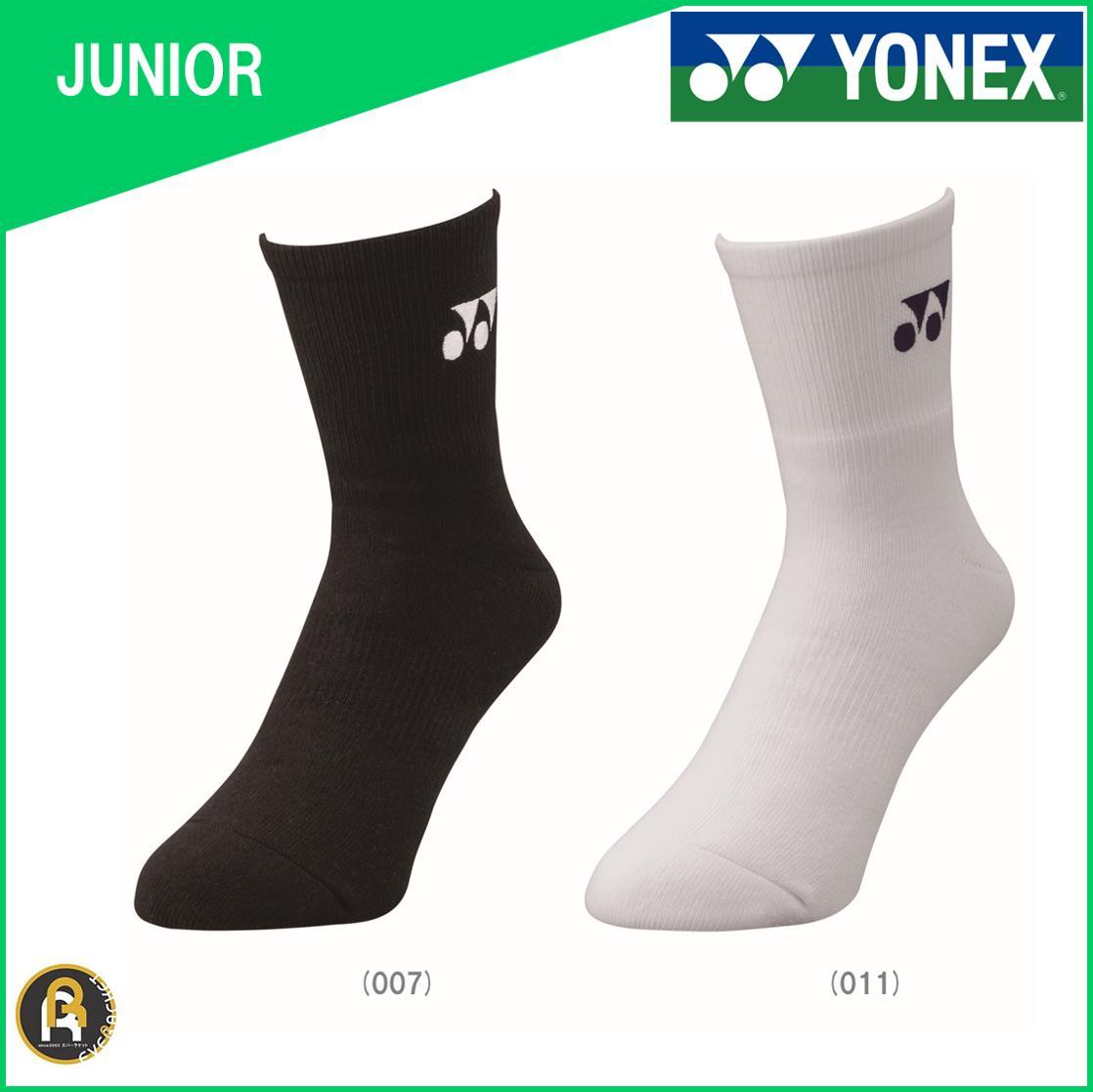 【お買い得商品】ヨネックス YONEX テニス ソフトテニス バドミントン ハーフソックス ソックス 靴下 ジュニア JUNIOR 19122J《19〜22cm》