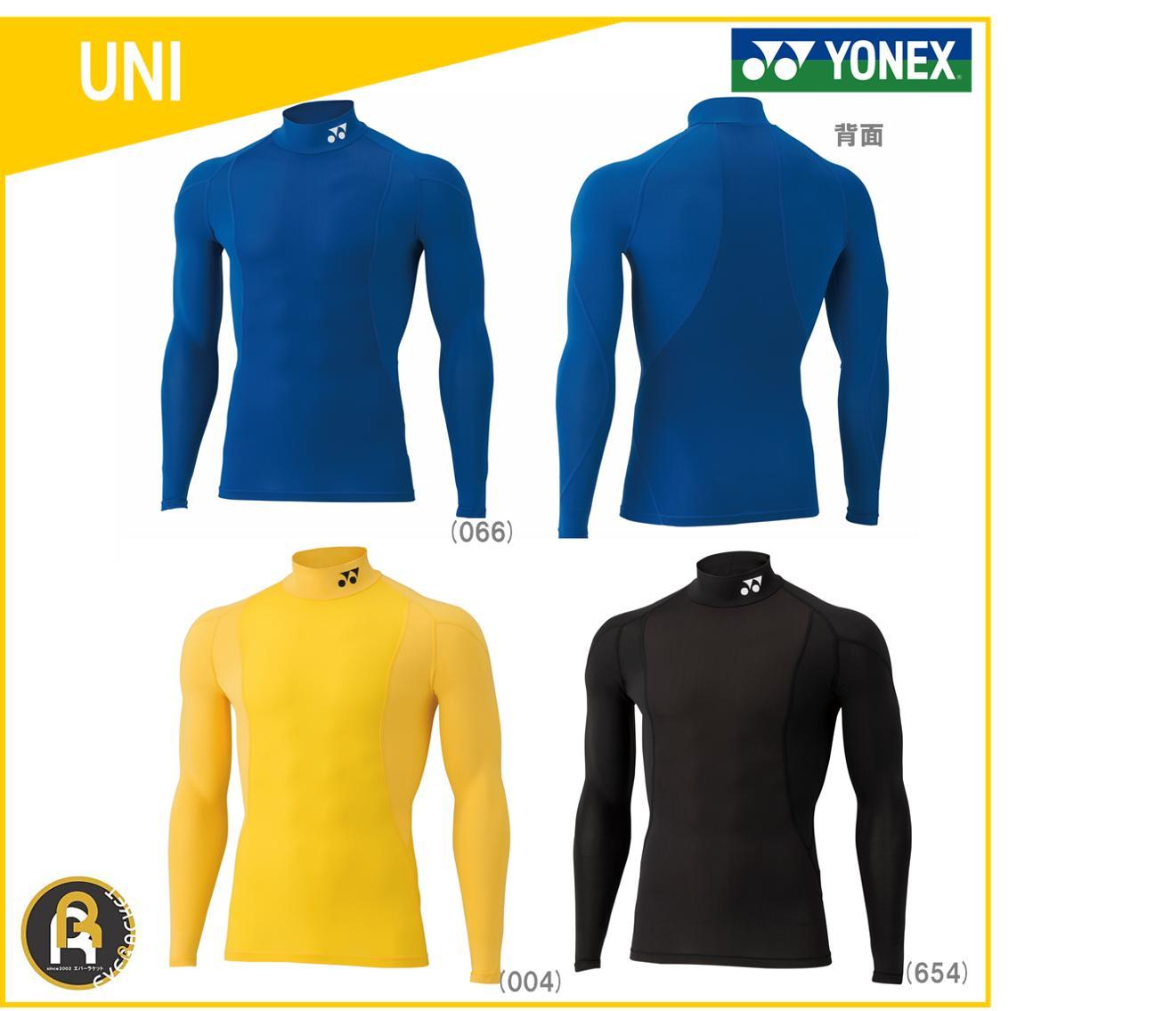 【お買い得商品】STBF1013 YONEX ヨネックス ウェア アンダーシャツ ユニ UNI ハイネック長袖シャツ