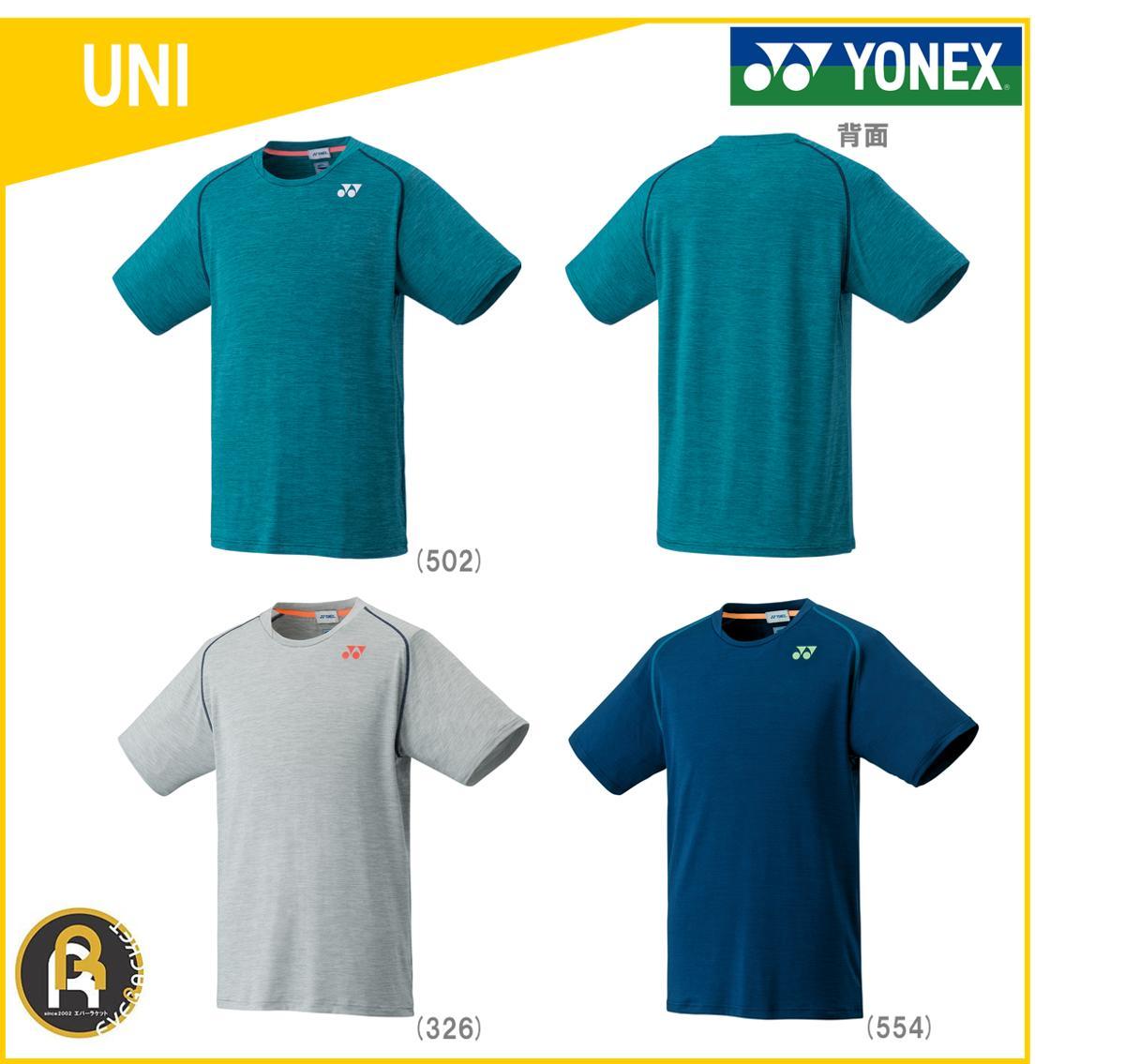 【お買い得商品】ヨネックス YONEX バドミントン ソフトテニス ベリークール Tシャツ メルティニット フィットスタイル ウェア UNI ユニ 16339