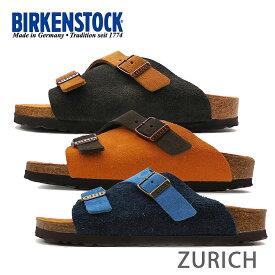 送料無料 BIRKENSTOCK ビルケン ビルケンシュトック Zurich VL チューリッヒ 250843 250853 250863 サンダル レザー スエード 細幅 メンズ レディース 楽天 通販 あす楽対応