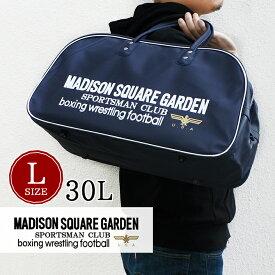 ★クーポンあり★ バッグ MADISON SQUARE GARDEN BAG マジソンバッグ L サイズ LARGE 30L 大容量 ボストンバッグ ネイビー あす楽対応