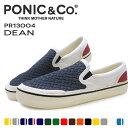 送料無料 PONIC&Co. ポニックアンドコー DEAN ディーン PR13004 EVA素材 スリッポン スリップオン メンズ レディース …