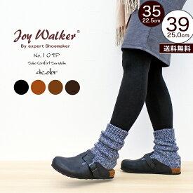 コンフォートサンダル レディース Joy Walker ジョイウォーカー 109 サボ ソフトフットベッド おしゃれ あす楽対応