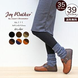 Joy Walker 111