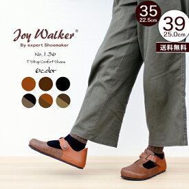 Joy Walker 136