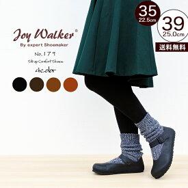 コンフォートシューズ レディース Joy Walker ジョイウォーカー 179 ストラップ ソフトフットベッド おしゃれ あす楽対応