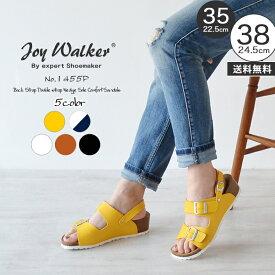 サンダル レディース コンフォートサンダル 公式ショップ ジョイウォーカー Joy Walker 1455P バックストラップ 2本ベルト ウエッジソール 厚底 ソフトフットベッド おしゃれ ナチュラル あす楽対応|靴 シューズ くつ 女性 カジュアルサンダル 夏 コーデ