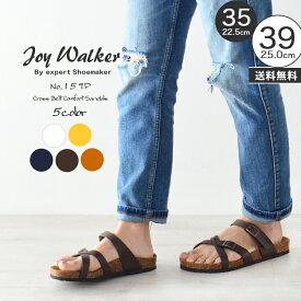 Joy Walker 159