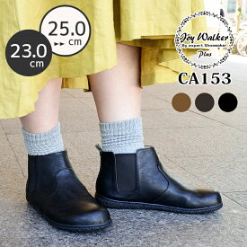 Joy Walker Plus CA153