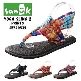 サンダル レディース SANUK サヌーク YOGA SLING 2 PRINTS ヨガ スリング 2 プリント SWS10535 トングサンダル おしゃれ 楽天 あす楽対応