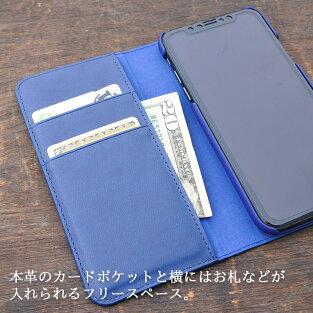 iPhoneXiPhoneXs対応iPhoneCASEVibramシートスマホケースBookType手帳型ケースカバーかっこいいビブラム滑りにくいあす楽対応