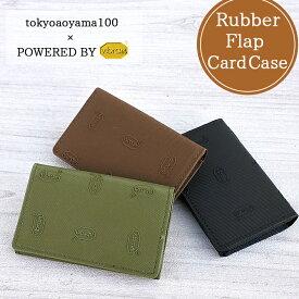 【クーポン&55%OFF】 CARD CASE Vibramシート マグネット付フラップ カードケース 名刺入れ かっこいい ビブラム 滑りにくい TAVC-001 あす楽対応