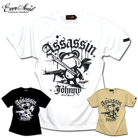 キャラクター Tシャツ メンズ 可愛い tシャツ ストリート キッズ 大人「Machine Gun Johnny SST」マシンガンジョニーキャラクターラメプリントTシャツ!