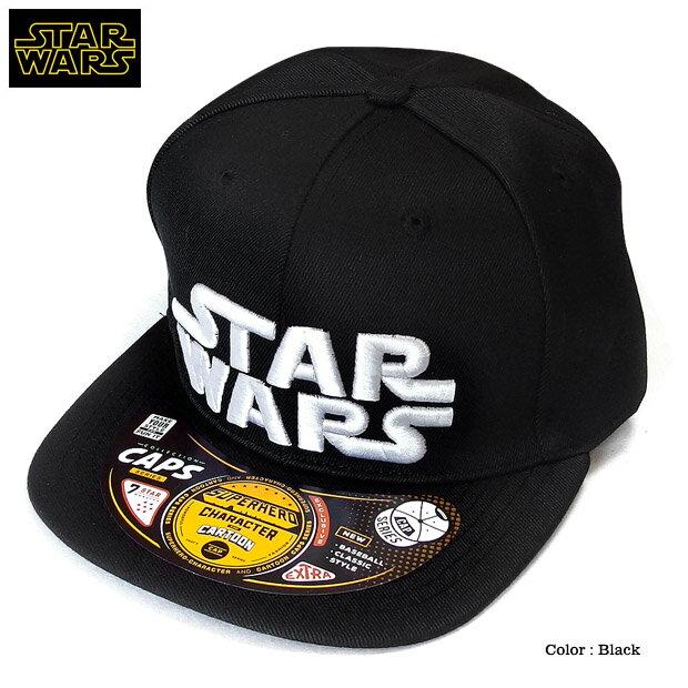 帽子 スターウォーズ STARWARS ストリートキャップ メンズ キャップ 刺繍 ロゴ 厚盛り ダンス グッズ 黒 ブラック