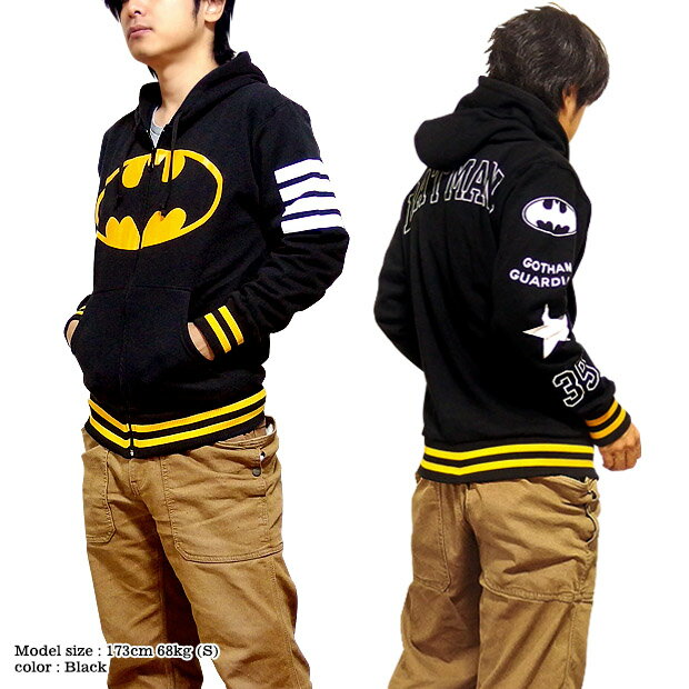 バットマン ジップパーカー メンズ 裏起毛 ジップアップ パーカー 大きいサイズ ゆったり 厚手 アメコミ BATMAN ストリート HIPHOP ブラック XL ダンス 衣装