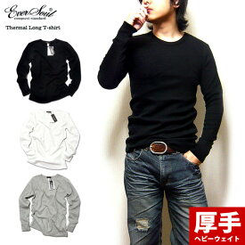 EVERSOUL 厚手 サーマル ロンT Tシャツ メンズ 無地 長袖 カットソー ワッフル ヘビーウェイト ブラック 黒 白 綿 コットン メンズファッション インナー