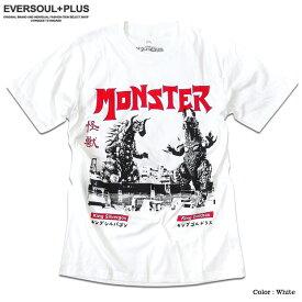 ウルトラマン 怪獣 Tシャツ 半袖 特撮 プリント キャラクター tシャツ グッズ メンズ 白 ホワイト キングシルバゴン キングゴルドラス