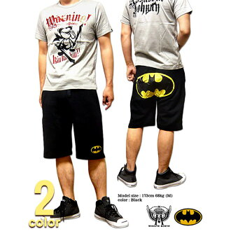 "Short pants half underwear men shorts : Logo print fleece pile sweat shirt short pants of candy Komi hero ""BAT MAN"" (battement)!"