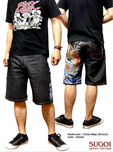 送料無料!デニム ショートパンツ メンズ ハーフパンツ : ブランド名に偽り無し!「SUGOI」の和柄刺繍デニムハーフパンツ!【短パン 鯉 タトゥ ショートパンツ】