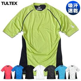 TULTEX タルテックス コンプレッション メンズ インナー ドライTシャツ メッシュ 半袖 吸汗速乾 スポーツウェア ジムウェア ランニング ウォーキング 細身 ウェア LL 3L