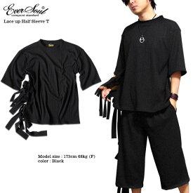 Tシャツ 五分袖 メンズ 5分袖 モード系 パンク ブラック 黒 レースアップ カットソー ユル系 ルーズシルエット 原宿系 モード系 EVERSOUL バンド 衣装