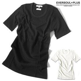 日本製 ワッフル Tシャツ 半袖 カットソー メンズ 細身 タイトシルエット サーマル 無地 ホワイト 白 ブラック 黒 インナー 【JPN】