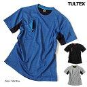 Tシャツ メンズ 半袖 ドライ シャツ 切替 TULTEX タルテックス ポケット付き スポーツ ウォーキング 夏 おしゃれ 男性用