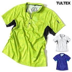 ポロシャツ メンズ 半袖 TULTEX 吸汗速乾 メッシュ ドライ ポロ ポケット付き 夏 スポーツ ウォーキング おしゃれ 男性用 LL 3L 大きいサイズ