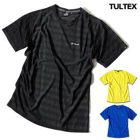 Tシャツ メンズ 半袖 ドライ 吸汗速乾 シャツ ジャガード TULTEX ボーダー タルテックス 部活 スポーツ ジムウェア 夏 おしゃれ 男性用