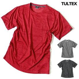 Tシャツ メンズ 半袖 ドライ 吸汗速乾 シャツ ジャガード TULTEX カモフラ 迷彩 タルテックス 部活 スポーツ ジムウェア 夏 おしゃれ 男性用