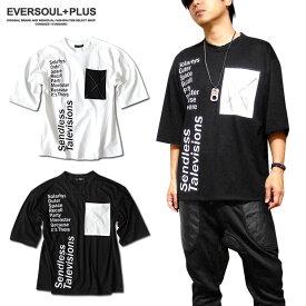 カットソー メンズ 五分袖 ワイドシルエット 5分袖 ビッグ Tシャツ モード ゆったり ドロップショルダー 黒 ブラック 白 ホワイト ロゴ 夏 春 春物 ポケット